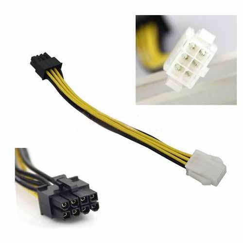 Internal Adapter