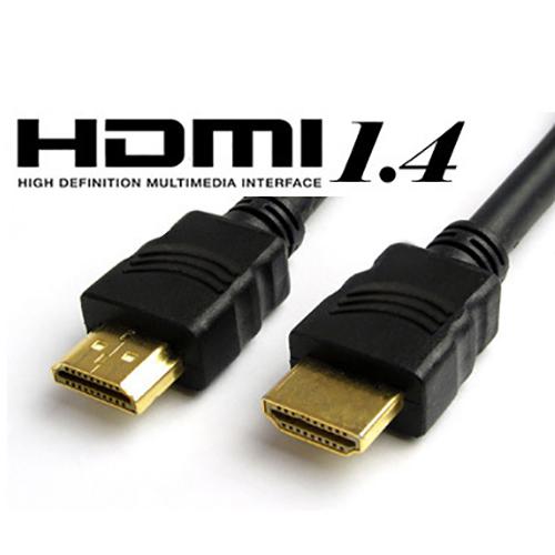 HDMI V1.4 Cables