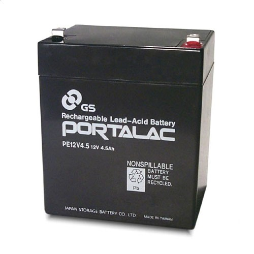 GS Battery - 12V 4.5AH - Rechargeable