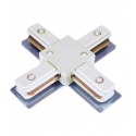 White X-Connector - Single Circuit 2 Wire Track System - Liteline XC6104-WH
