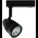 Liteline XE1130-BK - Xena Black Track Fixture - 12V Low Voltage - MR16 Lamp 50W Max.