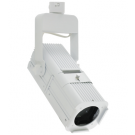 Liteline FP1248-WH - White Framing Projector - 12V Low Voltage - MR16 Lamp 75W Max.