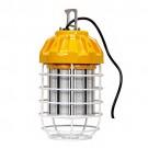 Satco S8940 - 80 Watt - 5000K Natural Light - 9600 Lumens - 300 Deg. Beam Spread - Hook/Plug Base - 100-277V