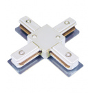 Liteline XC6104-SL - X-Connector - Single Circuit 2 Wire Track System - Silver